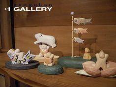 日本郷土玩具館・あらいみえこ・木彫りの五月人形