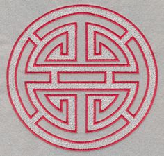 Chinese Symbol Luck