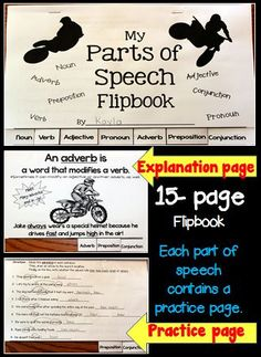 Parts of Speech Flipbook- nouns, verbs, adjectives, adverbs, pronouns, prepositions, conjunctions $