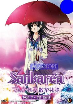 Sankarea: this anime's story line is well set out and the anime is quiet good