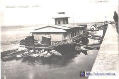 Водная станция в Кременчуге 1939 год - фото 529