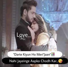 😘Tag ur Jaan😘 ❥ ❥ ❥ To See More Post 💫💫 ≡≡≡≡≡≡≡≡≡≡≡≡≡≡≡≡≡≡≡≡≡≡♀♀ ✿Cute ♥Shayri ✿Couples ♥Shayri ʕ・ิɷ・ิʔฅʕू English Love Quotes, Love Quotes In Urdu, Punjabi Love Quotes, Love Quotes Poetry, Muslim Love Quotes, Love Smile Quotes, Beautiful Love Quotes, True Love Quotes, Islamic Love Quotes