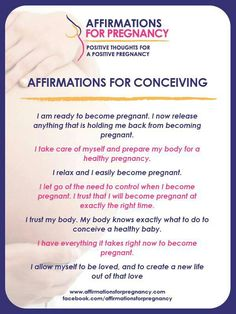 Trusted Fertility Specialists serving San Francisco, CA & Novato, CA. Visit our website to book an appointment online: Lane Fertility Institute Pregnancy Prayer, Pregnancy Help, Pregnancy Quotes, Pregnancy Spells, Pregnancy Checklist, Pregnancy Nutrition, Pregnancy Affirmations, Birth Affirmations, Affirmations Positives