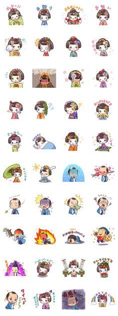 画像 Emoji Stickers, Kawaii Stickers, Cute Stickers, Kawaii Chibi, Cute Chibi, Kawaii Cute, Bullet Journal Icons, Graphic Quotes, Doodles Zentangles