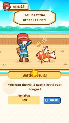 Take that! My precious Magikarp jumped 66.31 m and won! #Magikarp http://koiking.jp/r/