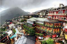 臺北市 (Taipei, Taiwan)