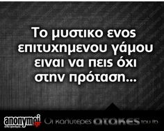 ....... Funny Greek Quotes, Sarcastic Quotes, Funny Quotes, Funny Memes, Jokes, How To Be Likeable, Life Inspiration, True Words, Positive Vibes