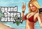 Grand Theft Auto V PRE-ORDER Steam Key