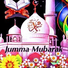 Jumma Mubarak Images, Love In Islam, Islamic Videos, Girly Quotes, Songs, Christmas Ornaments, Holiday Decor, Photos, Feminist Quotes
