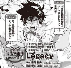 La revista Weekly Shonen Jump lanza el onceavo concurso del Gold Future Cup.