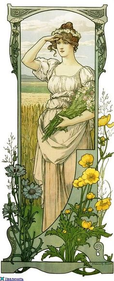 Elisabeth Sonrel (1874 - 1953)(Франция)