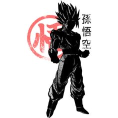 Crimson Saiyan is a T Shirt designed by fanfreak to illustrate your life and is available at Design By Humans