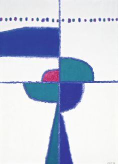 (Korea) by Kim Whanki Oil on canvas. Art Painting, Asian Art, Art For Art Sake, Korean Art, Oil On Canvas, Painting, Art, Abstract, Art Exhibition