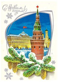 L. Kuznecov, Happy New Year! USSR postcard, 10 x 15