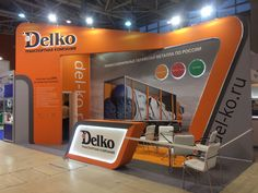 Delko on Behance Exhibition Stall Design, Exhibition Display, Exhibit Design, Exhibition Ideas, Exhibition Stands, Corner Booth, Circle Shape, Stand Design, Car Wash