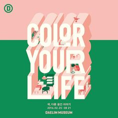 Sometimes all you need is a little splash of color. Web Design, Layout Design, Creative Design, Typography Poster, Typography Design, Branding Design, Graphic Design Posters, Graphic Design Inspiration, Portfolio Design