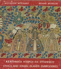 Μουσείο Μπενάκη : ΕΚΔΟΣΕΙΣ / ΘΕΜΑΤΙΚΕΣ ΚΑΤΗΓΟΡΙΕΣ