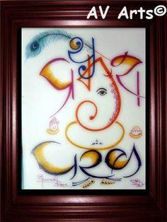Akshar Ganesh in Celebrities name on Pinterest | Maya