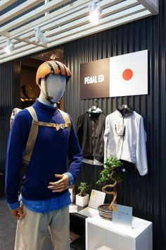 Rundgang: Eurobike 2014 – PEdAL ED Outdoor Fashion, Bike, News, Bicycle Kick, Bicycle, Bicycles, Cruiser Bicycle