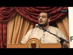 In the Shade of Ramadan - Yahya Ibrahim - YouTube