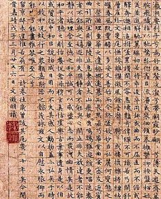 文徴明小楷全集,值得收藏_中国美术家网_微信志