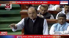 Arun Jaitley speaking on GST bill in Lok Sabha