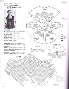 Maravilhas do Crochê: Casaquinho de Crochê Manga Curta_Japonês