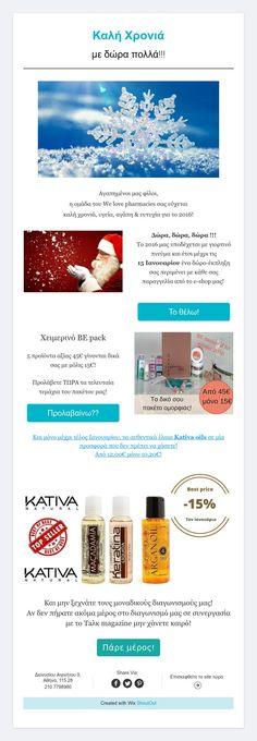 Καλή Χρονιά με δώρα πολλά!!! Giveaway