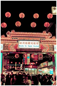 Foodagraphy. By Chelle.: Taiwan: Taipei Night Markets