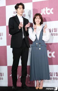 ASK K-POP Kim Hye-ja experienced many firsts through 'Snowing' Asian Actors, Korean Actors, Korean Dramas, Conrad Hotel, Ahn Hyo Seop, Han Ji Min, Nam Joohyuk, Park Bo Young, Joo Hyuk