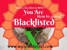 What is blacklist in MPSC ? How to avoid it ? – MPSC Material