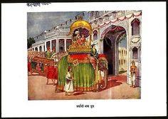 "ARTHARTHIY BHAKT DHRUV  6.5""x9.5""1939 Hindu print ex Kalyan – India Ӝ"