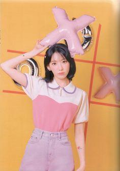 Yuri, Secret Song, Sakura Miyawaki, Survival, Japanese Girl Group, Famous Girls, First Baby, 3 In One, The Wiz