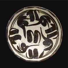 A Small Calligraphic Nishapur Bowl with Abstracted Lettering, Central Asia, 10th Century