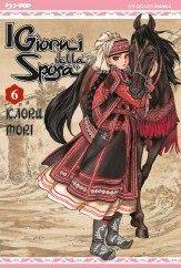 Shoujo, Manga Anime, Art, Art Background, Kunst, Performing Arts, Art Education Resources, Artworks