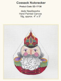 Needlepoint Study Hall: new Jolly Nutcracker Ornaments by dede Ogden