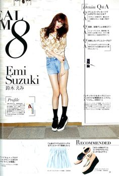 鈴木 えみ(Emi Suzuki)  shanghainese born, my favorite japanese model <3