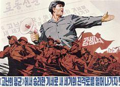 Korean-Propaganda-Posters.jpg (792×575)