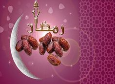 Ramzan Wallpaper with Dates