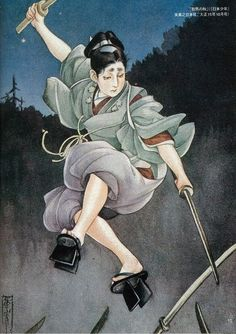 "Japanese book illustration Takabatake Kasho (Kasho Takabatake) ""Autumn of Kurama"" 1926 Geisha Kunst, Geisha Art, Japanese Modern, Japanese Books, Japanese Geisha, Japanese Kimono, Japanese Culture, Japan Illustration, Japanese Drawings"