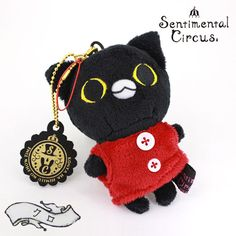 sentimental circus plush cell phone charm