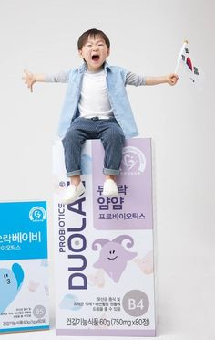 Song Daehan Song Il Gook, Superman Kids, Song Daehan, Song Triplets, Miss You Guys, Future Baby, Cute Kids, Dads, Childhood