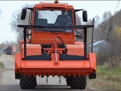 ОРТЗ-150К-ИЛН-2400 - машина для расчистки просек (масса 10,4 тонны)