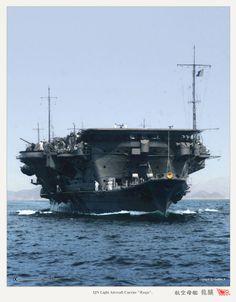 """航空母艦『龍驤』 Aircraft Carrier """"Ryujo"""""""