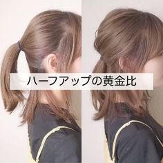 [New] The 10 Best Hairstyles Today (with Pictures) Kawaii Hairstyles, Bun Hairstyles, Medium Hair Styles, Short Hair Styles, Hair Arrange, Hair Setting, Short Hair Updo, Grunge Hair, How To Make Hair