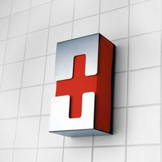 """First-Aid Box Design by Ulf Thomas Solbach. Cool, modern way to make sure you have all the essentials in case of an emergency. $89 Dimensions: 5.5"""" W X 3.5"""" D X 10"""" H"""