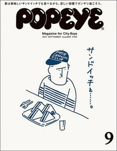 Fun cover Popeye mag from Japan