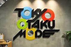クリエイターに喜ばれるオフィス【Tokyo Otaku Mode Inc.】 - officee