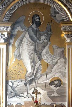 Byzantine Icons, Byzantine Art, Archangel Raphael, Jesus Art, John The Baptist, Funny Tattoos, Orthodox Icons, Angel Art, Christian Art