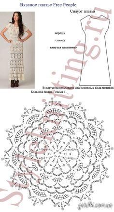 Нарядное длинное платье крючком. Описание и схемы вязания